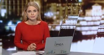 Випуск новин за 22:00: Стрілянина у центрі Одеси. Перевірка машин з іноземними номерами