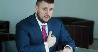 Дело о хищении Клименко: арестованное имущество передано Нацагентству по возврату активов