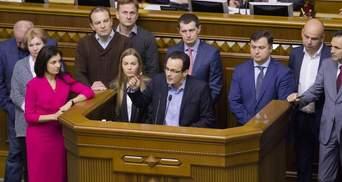 """В Украине нет украинской власти, – заявление фракции """"Самопомич"""""""
