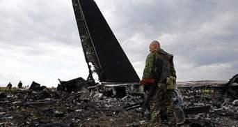 Грицак назвав прізвища бойовиків, які збили ІЛ-76 з 49 бійцями на борту