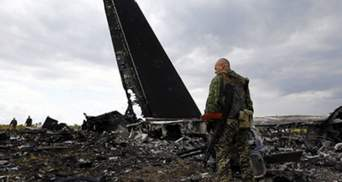 Грицак назвал фамилии боевиков, которые сбили Ил-76 с 49 бойцами на борту