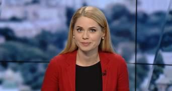 Выпуск новостей за 17:00: Пенсионная реформа. Дело Клюевых