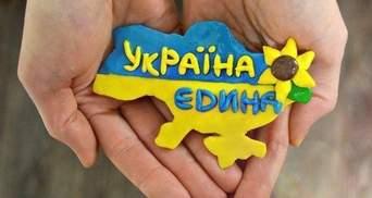 З'явилася інформація про майбутні зміни в законі щодо реінтеграції Донбасу
