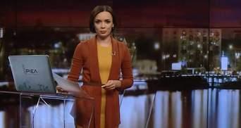 Итоговый выпуск новостей за 21:00: Трагическое отравление на Львовщине. Заказчик убийства Вороненкова