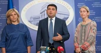 Народные депутаты подали в суд на премьера Гройсмана