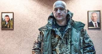 """Терорист Прилєпін здивував заявою щодо вбивств """"Гіві"""" та """"Мотороли"""""""