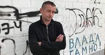Сергій Жадан вирушає в європейський тур: список країн