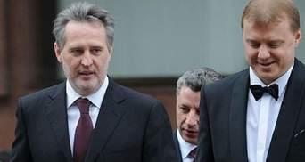 Украинские нардепы Грановский и Фурсин могут предстать перед американским судом, – эксперт