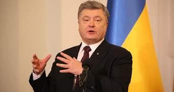 Грицак заявив про злочин Порошенка, – Гриценко