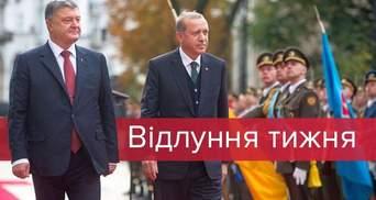 """""""Турецький гамбіт"""": навіщо Ердоган прилітав до Києва?"""
