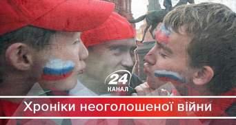 Чому імперський шовінізм став національною рисою росіян