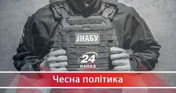 Чому НАБУ атакує чиновників Міністерства оборони