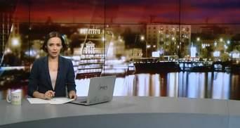 """Випуск новин за 19:00: Святкування Дня захисника України. """"Дірявий"""" кордон"""