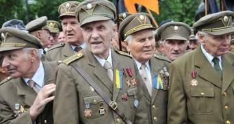 В Харькове прошла акция по случаю 75-летия создания УПА