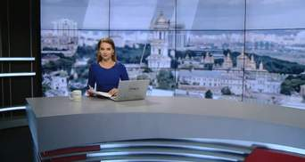 Випуск новин за 13:00: Потрійна ДТП. Загиблі від вибуху бомби у Сомалі