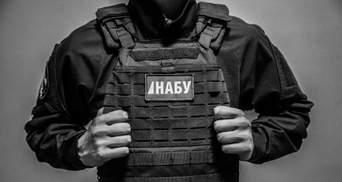 """У НАБУ повідомили причини затримання інвестора скандальної """"Трейд Коммодіті"""""""