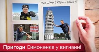 """Червоне на чорному: як комуніст Симоненко у нафтовий бізнес """"влазить"""""""