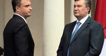 Это бред политических приспешников Януковича: в МВД прокомментировали обвинения Левочкина