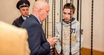 """СМИ узнали, какой теракт якобы """"готовил"""" украинец Павел Гриб"""