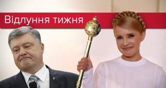 Дайте Юлі лижню: Тимошенко йде у президенти