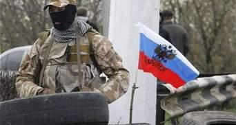 Окупанти активізували пошук українських активістів на Донбасі через листівки
