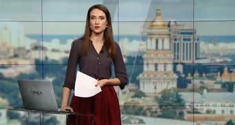 Випуск новин за 12:00: Українці завоювали срібло. Запобіжний захід для викрадачки немовляти