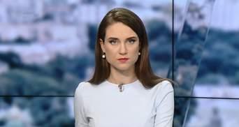 Выпуск новостей за 10:00: Разбитый суд. Двое украинцев исчезли в России