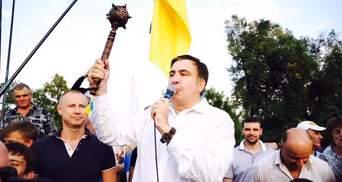 Луценко окончательно заврался, – Саакашвили