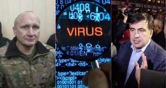 Головні новини 24 жовтня: втрати на фронті, нова кібератака, суд над Коханівським і Саакашвілі
