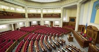 Депутати-прогульники: відомо, які народні обранці ігнорували свою роботу цілий жовтень
