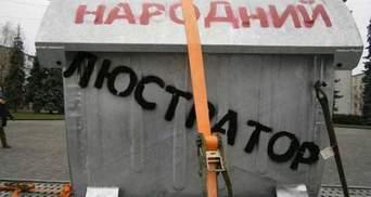 За сміттєву люстрацію мера Конотопа активіст має сплатити чималий штраф