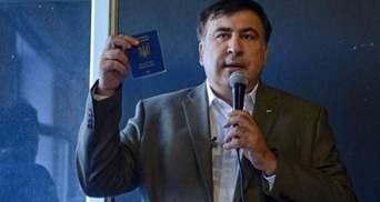 Саакашвілі буде через суд повертати українське громадянство