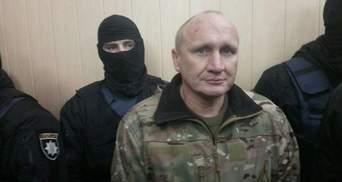 Сумасшедший  отец: Как судили комбата ОУН Николая Кохановского