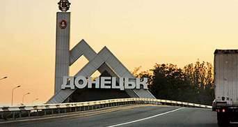 У центрі Донецька прогримів потужний вибух
