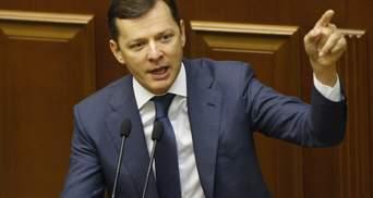Ляшко назвал народного депутата, который мог покусилься на Мосийчука