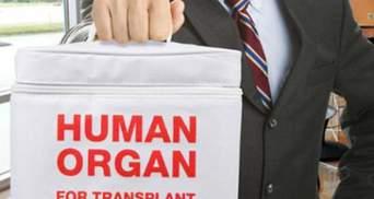Торгівля людськими органами: журналісти купили дві голови та хребет у межах розслідування