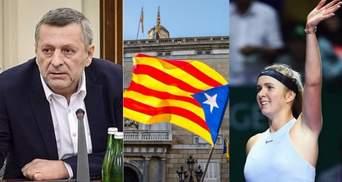 Главные новости 27 октября: независимость Каталонии, ДТП с украинцами в Польше, победа Свитолиной