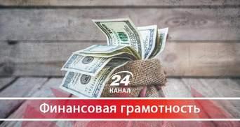 Почему в Украине ставки по депозитам снижаются, а по кредитам – возрастают