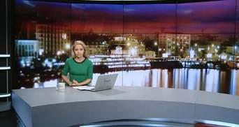 Итоговый выпуск новостей за 21:00: Полицейский рейд в Киеве. Внеплановый визит Волкера