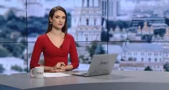 """Выпуск новостей за 11:00: """"Рошен"""" заблокировали. Потери на фронте"""