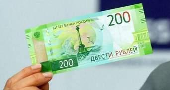 НБУ показал, как выглядят рубли, которые запрещены в Украине