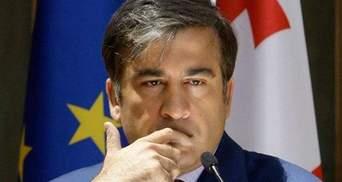 Суд рассмотрит иск Саакашвили 30 ноября