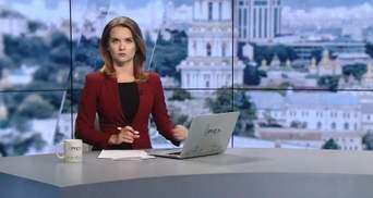 Выпуск новостей за 11:00: Аваков отреагировал на митинг под Радой. Побег каталонского экс-лидера