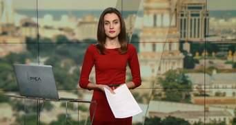 Выпуск новостей за 16:00: Скандал в Великобритании. Испания требует наказать Каталонских лидеров