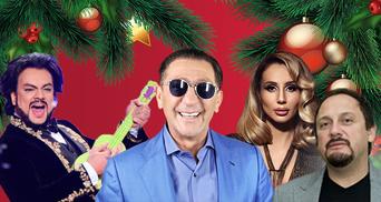 Хто з українських зірок розважатиме росіян на Новий рік: з'явився перелік