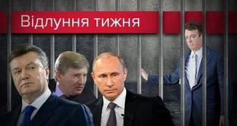 """Американська """"трагедія"""": як Янукович Манафорта до тюрми довів"""