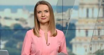 """Випуск новин за 12:00: Мотиви вбивства депутата Самарського. Розтрата коштів в """"Укрзалізниці"""""""