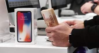 Коробки от iPhone X в России начали продавать за бешеные суммы