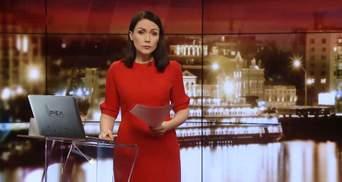 Підсумковий випуск новин за 21:00: Вбивство депутата. Відсутність електронних браслетів