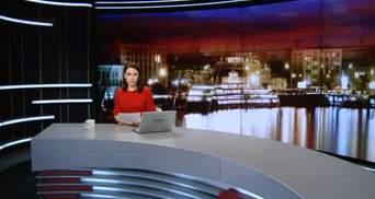 Выпуск новостей за 22:00: Будущее каталонской независимости. Перевооружение армии